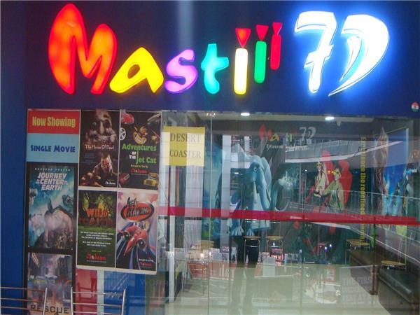Masti 7D